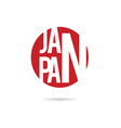 japan icon red vector image vector image