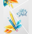 with design template for back vector image