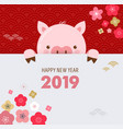 happy chinese new year 2019 the year of pig vector image vector image