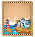 parchment with greek theme 2 vector image