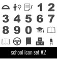 school icon set 2 gray icons on white background vector image