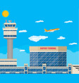 airport control tower terminal building vector image vector image