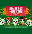 mexican day dead skulls dia de los muertos vector image vector image