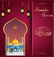 ramadhan kareem greeting card with mosque vector image