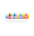 social concept horizontal decoration element from vector image vector image