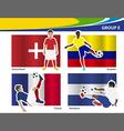 Soccer football players Brazil 2014 group E vector image
