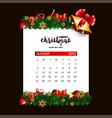 2019 august calendar design template of christmas vector image