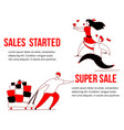 big sales set 3 vector image vector image