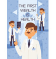 doctor doctoral character professional vector image