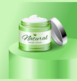 natural cream plastic jar skin care product vector image vector image