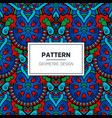 turkish seamless pattern vector image