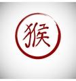 Zodiac symbols calligraphy monkey vector image vector image