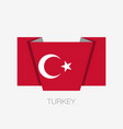 flag of turkey flat icon waving flag with country vector image vector image