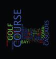 les cascades golf course soma bay egypt text vector image