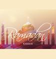 ramadan kareem watercolor card vector image