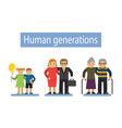 three generations family vector image vector image
