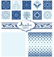 Seamless arabic backgrounds and borders vector image