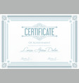 certificate or diploma template 2 vector image vector image