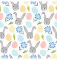 cute pattern with cartoon rabbits eggs and flower vector image