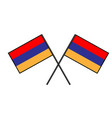 flag of armenia stylization of national banner vector image