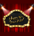 frame with gold numerals year 2022 vector image vector image