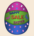 happy easter day sale card vector image vector image