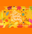happy thanksgiving autumn sale special offer vector image vector image