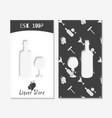 liquor-alcohol store or bar business cards