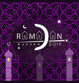 ramadan kareem crescent moon and mosque dome with vector image vector image