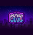 auto club neon sign car service design vector image