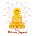 happy mahavir jayanti jain god mahavir statue vector image vector image