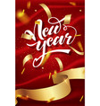 happy new year winter holiday greeting card design vector image vector image