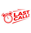 last call with alarm clock sale promotion vector image vector image