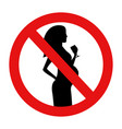 no alcohol during vector image vector image