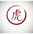 Zodiac symbols calligraphy tiger vector image