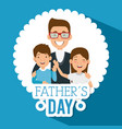 best father with daughter and son avatars vector image