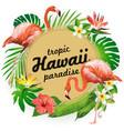 hawaii tropic paradise party vector image vector image