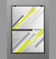 abstract geometric composition forms modern vector image vector image