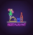 restaurant neon light vector image vector image