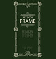art deco frame gold style vector image