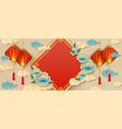 chinese traditional festival banner or invitation vector image vector image