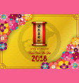 happy chinese new year 2018 card with chinese scro vector image vector image