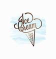 ice cream in waffle cone logo watercolor vector image