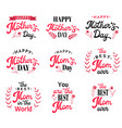 mothers day lettering calligraphic inscription set vector image vector image