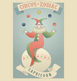 zodiac circus capricorn sign clown dressed as a vector image vector image