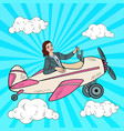 pop art business woman riding vintage airplane vector image