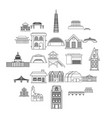 building icons set outline style vector image vector image
