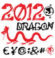 dragon and asia alphabet stylized as hieroglyph vector image