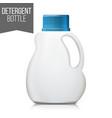 3d detergent bottle mock up blank plastic vector image