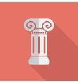 Column single icon vector image